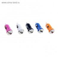 Авто-адаптер USB (12V-5V) 1A цветной пластик (542840)