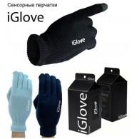 Перчатки iGlove для сенсорных экранов черные, серые