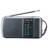 Радиоприемник Эфир - 02 (2*АА)