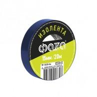 Изолента Фаzа TP-1520 синий