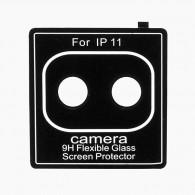 Защитная пленка для камеры iPhone 11 (110406)