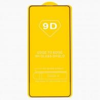 Защитное стекло 2,5D для Samsung SM-A515 Galaxy A51 черное (116038)