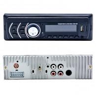 Автомагнитола 1 дин 1402 (SD, USB)