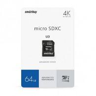 Карта памяти microSDHC SmartBuy 64Gb Class 10 U3 V30 A1 с адапт. (SDXC)