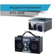 Радиоприемник БЗРП РП-306 (4*R20) 220V (USB+SD) стереозвук