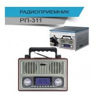 Радиоприемник БЗРП РП-311 (УКВ,СВ,КВ, USB,SD,microSD, 220v/accu 1400mA)