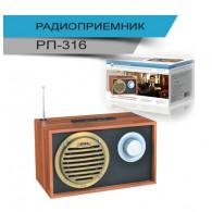 Радиоприемник БЗРП РП-316 (УКВ,USB,SD,220v,акб 900mA)