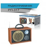 Радиоприемник БЗРП РП-317 (УКВ,USB,SD,220V, акб 900mA, 3*ААА, пульт)