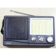 Радиоприемник Эфир - 03 (УКВ, ДВ, КВ-1-6, 4*АА)