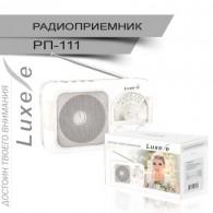 Радиоприемник Luxele РП-111 УКВ, 220V, 3*R06 (USB+SD)