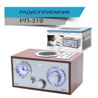 Радиоприемник БЗРП РП-319 (УКВ,СВ,USB,SD,microSD, Bluetooth,часы,220v)