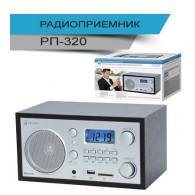 Радиоприемник БЗРП РП-320 (УКВ,СВ,USB,SD,Bluetooth,часы, 220v)