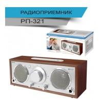 Радиоприемник БЗРП РП-321 (УКВ,СВ,USB,SD,Bluetooth,220V, акб.1500mAh)