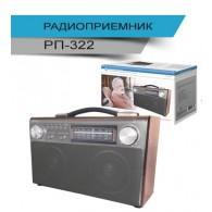 Радиоприемник БЗРП РП-322 (УКВ,СВ,КВ,USB,SD,Bluetooth,4*R20,220v,акб1400mA)
