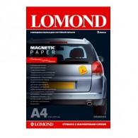 Бумага Lomond глянцевая A4, с магнитным слоем ,2 л (2020345)/40