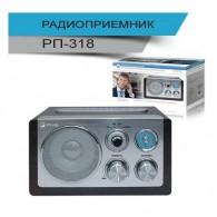Радиоприемник БЗРП РП-318 (4*R20) 220V (USB+SD)