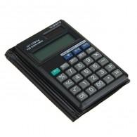 Калькулятор карманный 8-разр. 150V (1968934)