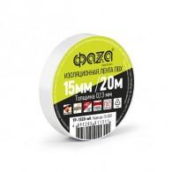 Изолента Фаzа TP-1520 белый