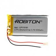 Аккумулятор Robiton LP115181 5000mAh 3.7V Li-Po
