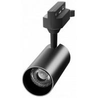 Трековый прожектор Jazzway PTR 0740 40w 4000K IP40 черный