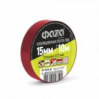 Изолента Фаzа TP-1510 красный