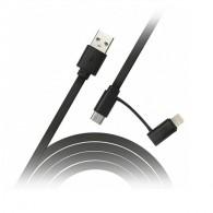 Кабель USB- iPhone5/microUSB Smartbuy (2 в 1) 1,2м черный (iK-212)