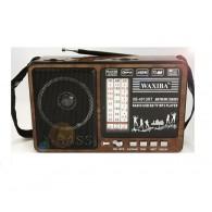 Радиоприемник XB-401 (USB/SD/FM) корич Waxiba