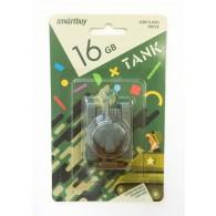 Флэш-диск SmartBuy 16GB USB 2.0 Танк