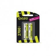 Аккумулятор Фаzа R6 2700 Ni-Mh BL 2/20
