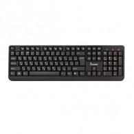 Клавиатура SmartBuy 208 USB черная (SBK-208U-K)