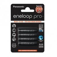 Аккумулятор Panasonic Eneloop Pro R03 930 Ni-Mh BL 4/20 предзаряженные