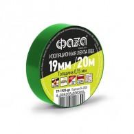 Изолента Фаzа TP-1920 зеленый
