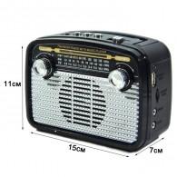Радиоприемник HN-281 (Fm/USB/microSD/акб/фонарь) черный Haoning