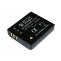 Аккумулятор в/к. Acme Power S005E (1050mAh 3,7v) Li-ion для Panasonic