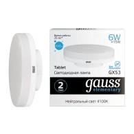Лампа светодиодная Gauss GX53 6W 4100K Elementary