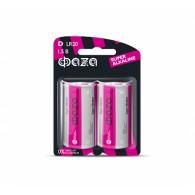 Батарейка Фаzа LR20 BL 2