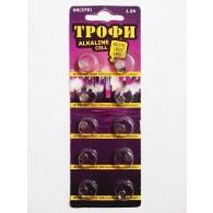 Батарейка Трофи G 0(379, LR63, 512) 10/200