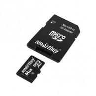 Карта памяти microSDHC SmartBuy 64Gb Class 10 с адаптером (SDXC)