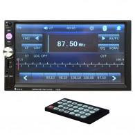 """Автомагнитола 2 дин 7"""" (AVI,MP3, bluetooth, microSD) 7023B"""