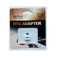 Адаптер OTG USB(гнездо) - Type-C Perfeo (PF-VI-O008)