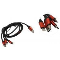 Кабель USB- lightning/microUSB/Type-C Smartbuy (3 в 1) 1,2м черный (iK-312QBO)