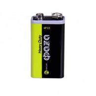 Батарейка Фаzа 6F22 sh 1/10/200