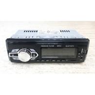 Автомагнитола 1 дин 6084BT (SD, USB, Bluetooth)