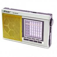 Радиоприемник RD-086UBT (BT/USB/Bluetooth) золото RSDO