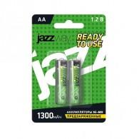 Аккумулятор Jazzway R6 1300 Ni-Mh BL 2/20 предзаряженные