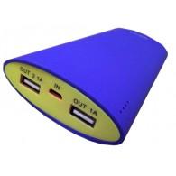 Внешний аккумулятор (Power Bank) 15600mAh (YSB-S6)