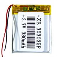 Аккумулятор li-pol 3.7V 380 mAh (30*30*35) литий-полимер