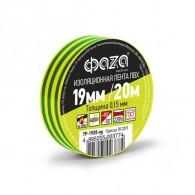 Изолента Фаzа TP-1920 желт/зеленый