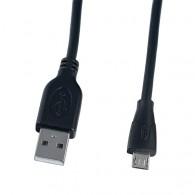 Кабель USB - AmBm 1,8м Perfeo
