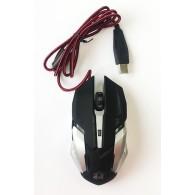 Мышь игровая C25 USB